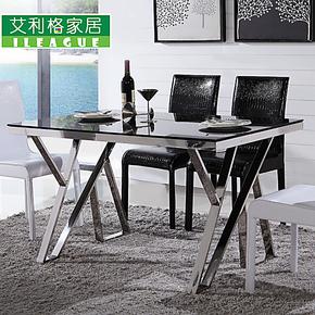 现代简约特价小餐桌组合钢化玻璃不锈钢饭桌小户型特价艾利格230