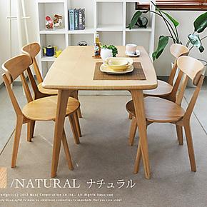 优舍生活 橡木餐桌宜家桌居家日式简约时尚长方形圆角餐桌预售中