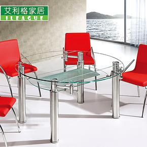现代简约特价小餐桌组合钢化玻璃创意饭桌小户型特价艾利格 M5-1