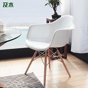 及木家具 创意现代简约玻璃钢eames伊姆斯椅子 时尚实木餐椅YZ027