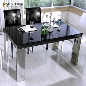 2013新款现代时尚不锈钢餐桌餐台简约钢化玻璃餐桌餐椅组合