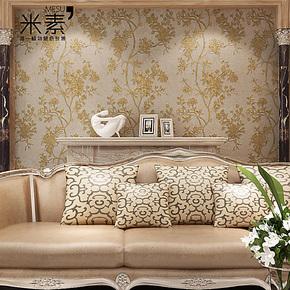 米素 韩式大花 pvc墙纸壁纸 温馨卧室客厅电视背景墙壁纸 美罗