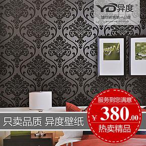 异度壁纸 环保无纺布 高端立体鹅绒面 客厅 卧室背景墙欧式墙纸