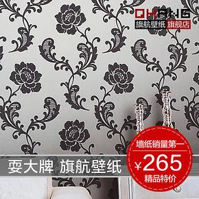 南京旗航壁纸大花田园壁纸立体植绒墙纸卧室电视沙发床头背景墙纸