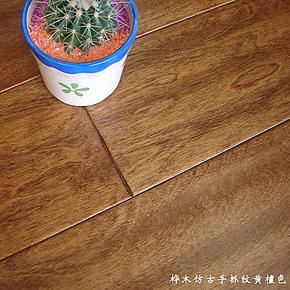 特价 燕泥多层实木地板 桦木仿古手抓纹 地暖地热地板 黄檀色1817