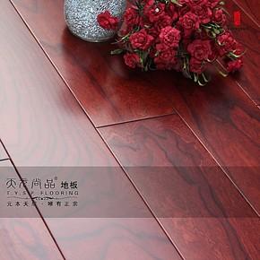 天元尚品 实木多层地板 榆木平面复合地热地板 实木地板厂家直销