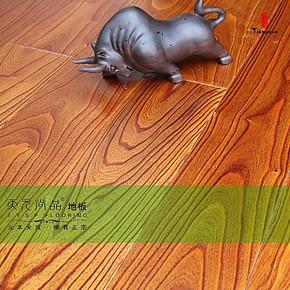 天元尚品 荷木柚木色地板/拉丝仿古地板 小浮雕抗变形地热地板