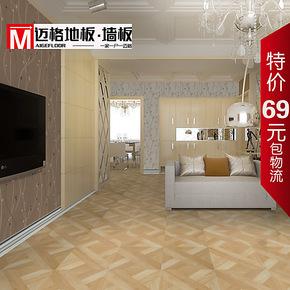 强化12mm地板 地板地热复合 MG-FL501 特价强化木地板 地板厂家直