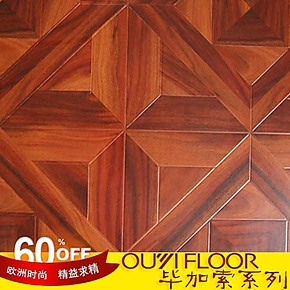 欧益地板 强化复合拼花木地板/防水耐磨/环保地热12mm厂家特价818
