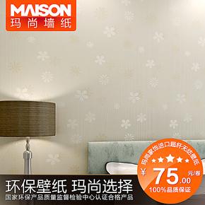 P玛尚无纺布壁纸 田园小碎花壁纸温馨墙纸 卧室客厅满铺壁纸0725