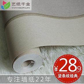 黑白竖条纹墙纸 现代简约卧室客厅印花家装PVC壁纸工程墙纸批发