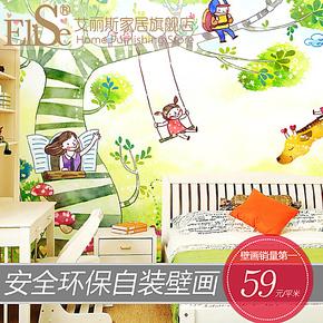 elise儿童卧室温馨墙纸 防水自粘无纺布壁纸 个性人物卡通墙画