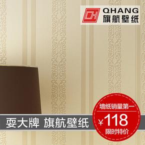 旗航欧式壁纸 简约条纹素色无纺布墙纸 卧室客厅背景墙壁纸qho-b