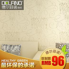 德尔菲诺69011墙纸 简约 线条 电视背景卧室背景壁纸 无纺布客厅T