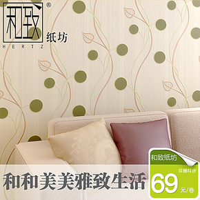 T和致纸坊简约现代深拉丝立体壁纸 墙纸客厅卧室 温馨 电视背景墙