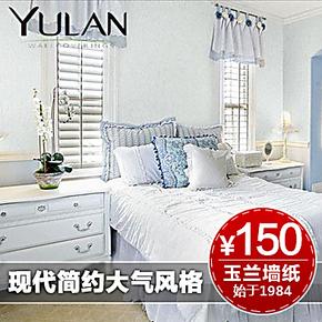 玉兰墙纸欧式进口田园风格温馨时尚客厅背景墙沙发卧室壁纸 0956