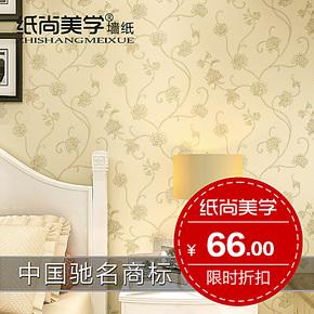 C纸尚美学墙纸 卧室温馨田园藤花 欧式客厅床头背景墙无纺布壁纸