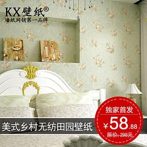 kx壁纸 无纺布印花壁纸 美式乡村田园 客厅卧室床头背景墙纸 包邮