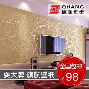 福州旗航壁纸 现代简约墙纸电视背景墙纸卧室壁纸植绒墙纸MRT-F