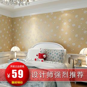 T 异度壁纸 卧室温馨田园藤花 欧式客厅床头背景墙无纺布小花墙纸