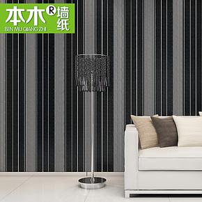 M欧式田园电视背景墙纸壁纸卧室客厅无纺布房间竖条纹个性特价