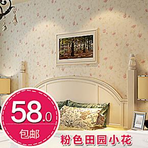 无纺布粉色田园小花墙纸 浪漫客厅温馨卧室背景墙环保满铺壁纸