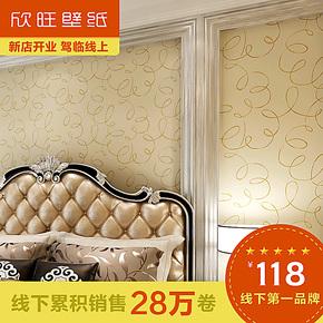 欣旺壁纸 简约现代条纹 纯纸壁纸 温馨 卧室客厅电视背景墙壁纸