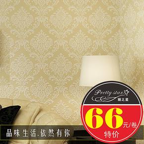 丽之星壁纸欧式大马士革奢华撒金无纺布墙纸壁纸电视客厅卧室背景