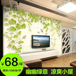 米素大型壁画 温馨卧室电视背景墙纸壁纸 客厅餐厅壁纸 绿意盎然