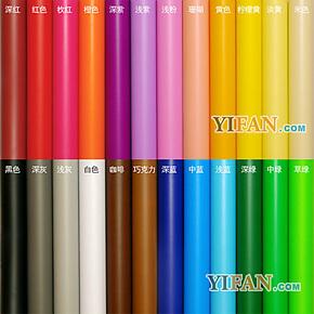 奕帆PVC自粘墙纸纯色即时贴客厅卧室壁纸背胶家具翻新贴 限时特价
