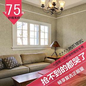 米素壁纸 高档纱线无纺布墙纸客厅卧室家装壁纸电视墙背景 瓦楞