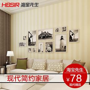 海宝先生 现代简约 植绒条纹无纺布壁纸 客厅卧室背景墙纸HBJ-O