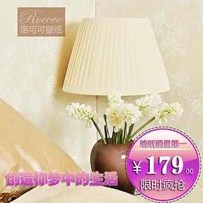 洛可可壁纸 抽象花朵 立体圆网 高档无纺布 客厅卧室墙纸YG-C