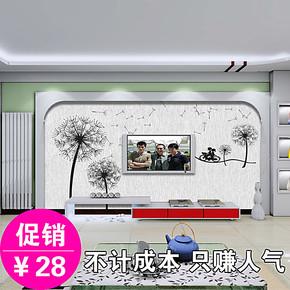 大型壁画 电视背景墙纸壁纸 客厅沙发无纺布 卧室墙布 浪漫蒲公英