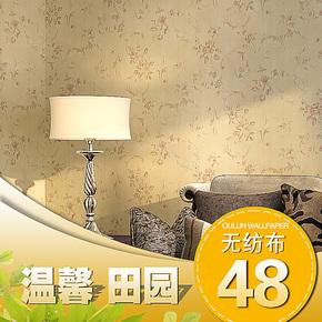 T欧仑壁纸 美式温馨田园小花无纺布墙纸 卧室客厅电视背景墙壁纸
