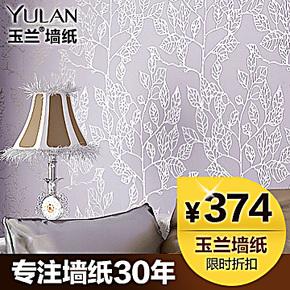 玉兰墙纸进口环保无纺布温馨卧室客厅电视背景墙壁纸立体植绒e1