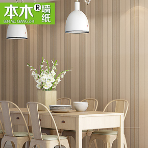 Q现代简约卧室温馨墙纸客厅电视背景墙竖条纹房间纯色无纺布壁纸