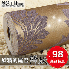 蔷艺工坊 2013新款壁纸无纺布撒金紫色壁纸背景墙纸电视欧式墙纸