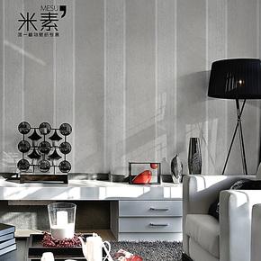 米素条纹壁纸 客厅卧室电视背景墙 墙纸卧室 无纺布壁纸 皇家乐章
