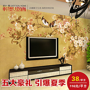 轩墨 大型壁画 壁纸电视背景墙纸客厅卧室壁画背景墙布 定制包邮