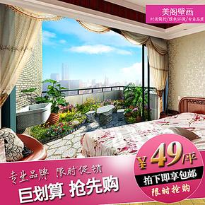 简约现代卧室壁纸温馨浪漫电视背景墙纸壁纸3D壁画电视墙壁画
