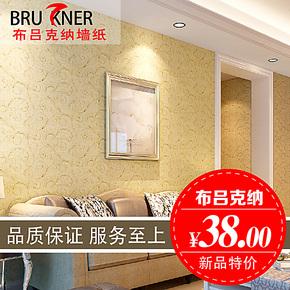 T布吕克纳墙纸 欧式简约莨苕叶 客厅卧室满铺电视背景墙壁纸 BK-1