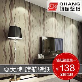 福州旗航壁纸 现代简约撒金植绒超纤墙纸 客厅卧室背景壁纸QHC-P