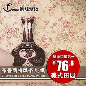 T美式壁纸复古田园大花中式 绿色纯纸 客厅卧室满铺墙纸包邮DJ601