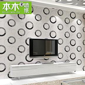 现代简约客厅电视背景墙纸家装卧室个性房间黑白圆圈立体壁纸特价