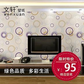W文轩壁纸 现代简约圈圈壁纸客厅电视背景墙卧室墙纸加厚易打理