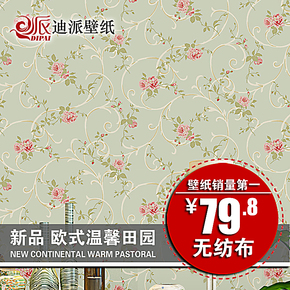 T欧美清新田园 绿色环保无纺布墙纸温馨浪漫卧室背景满铺壁纸 W84
