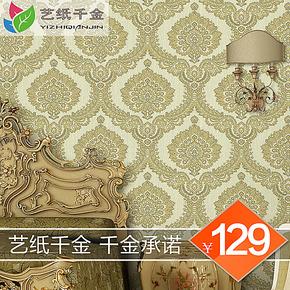 欧式古典田园仿刺绣墙纸 立体发泡无纺布壁纸 卧室客厅背景墙纸
