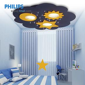 飞利浦吸顶灯 卡通灯儿童房卧室灯具灯饰 创意新奇 日月星 30262