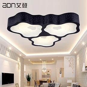 艾登灯饰 现代简约创意吸顶灯宜家客厅灯LED异形卧室灯餐厅书房灯